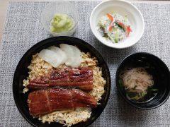 特別食・うな丼(別料金)